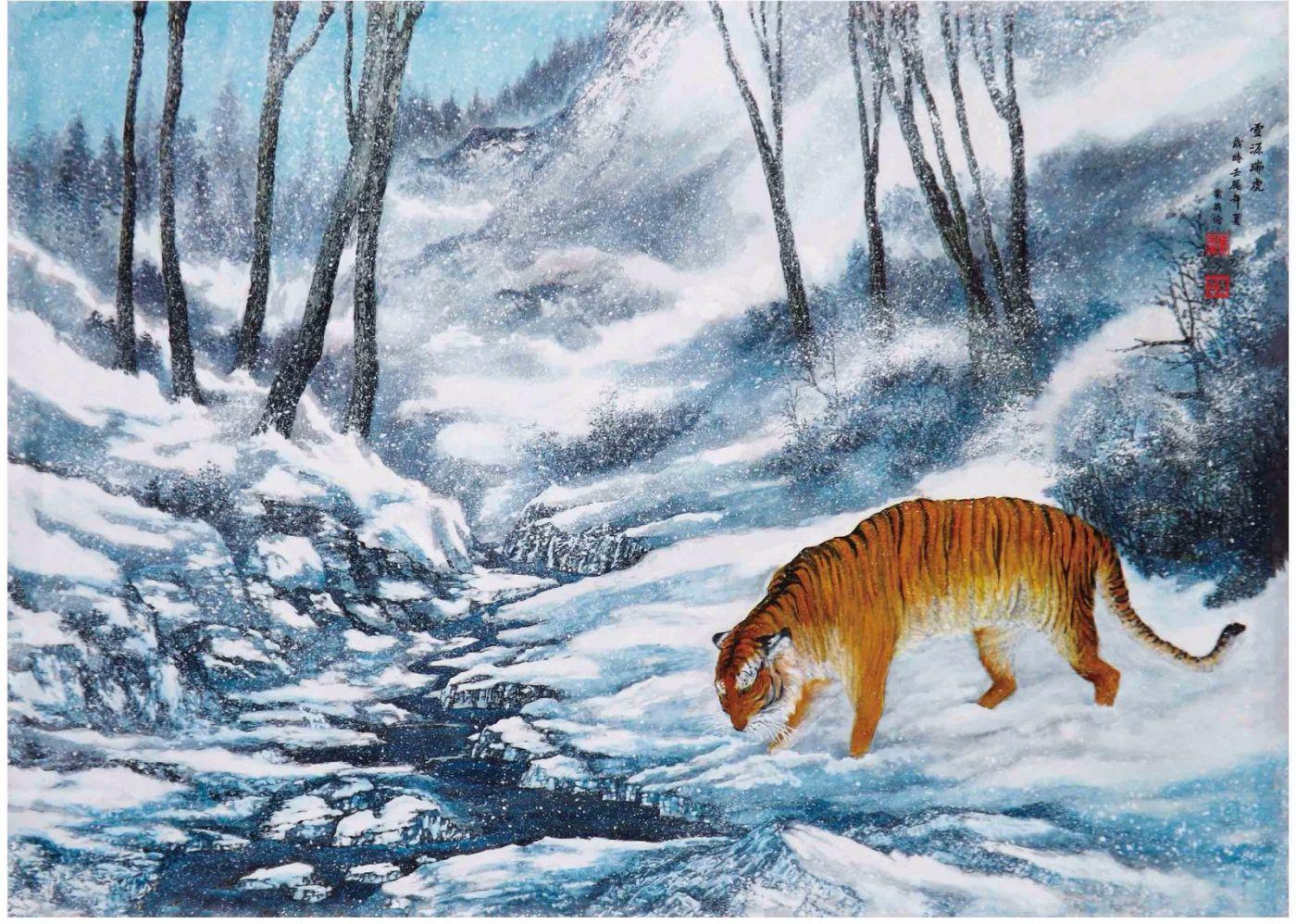 国际著名书画家叶英伦_图1-33