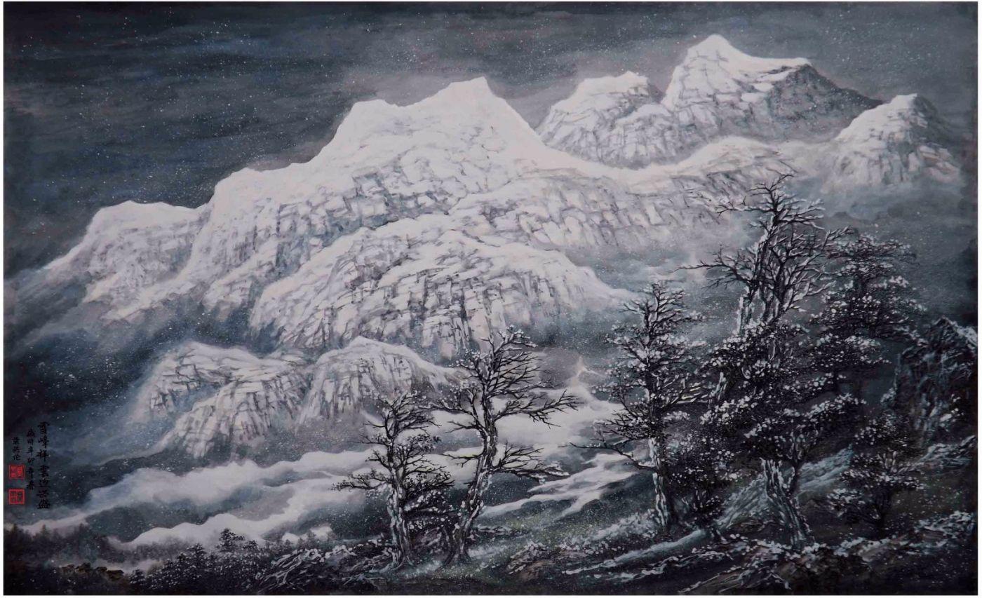 国际著名书画家叶英伦_图1-35