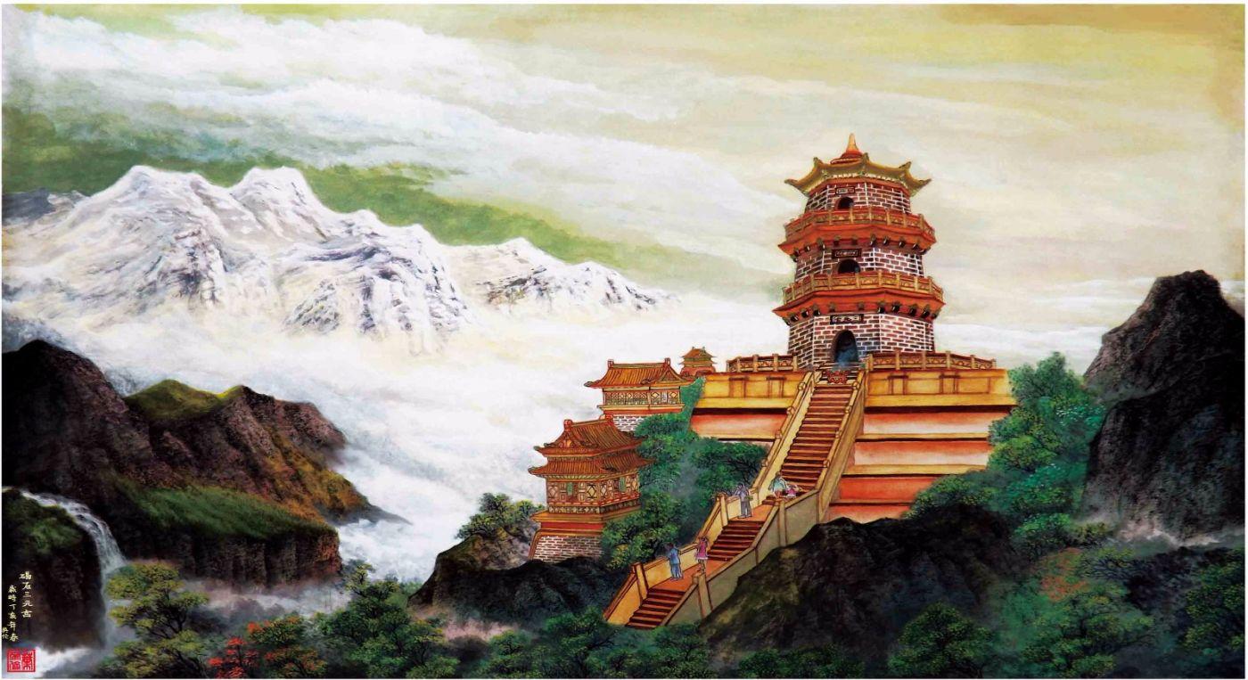 国际著名书画家叶英伦_图1-52