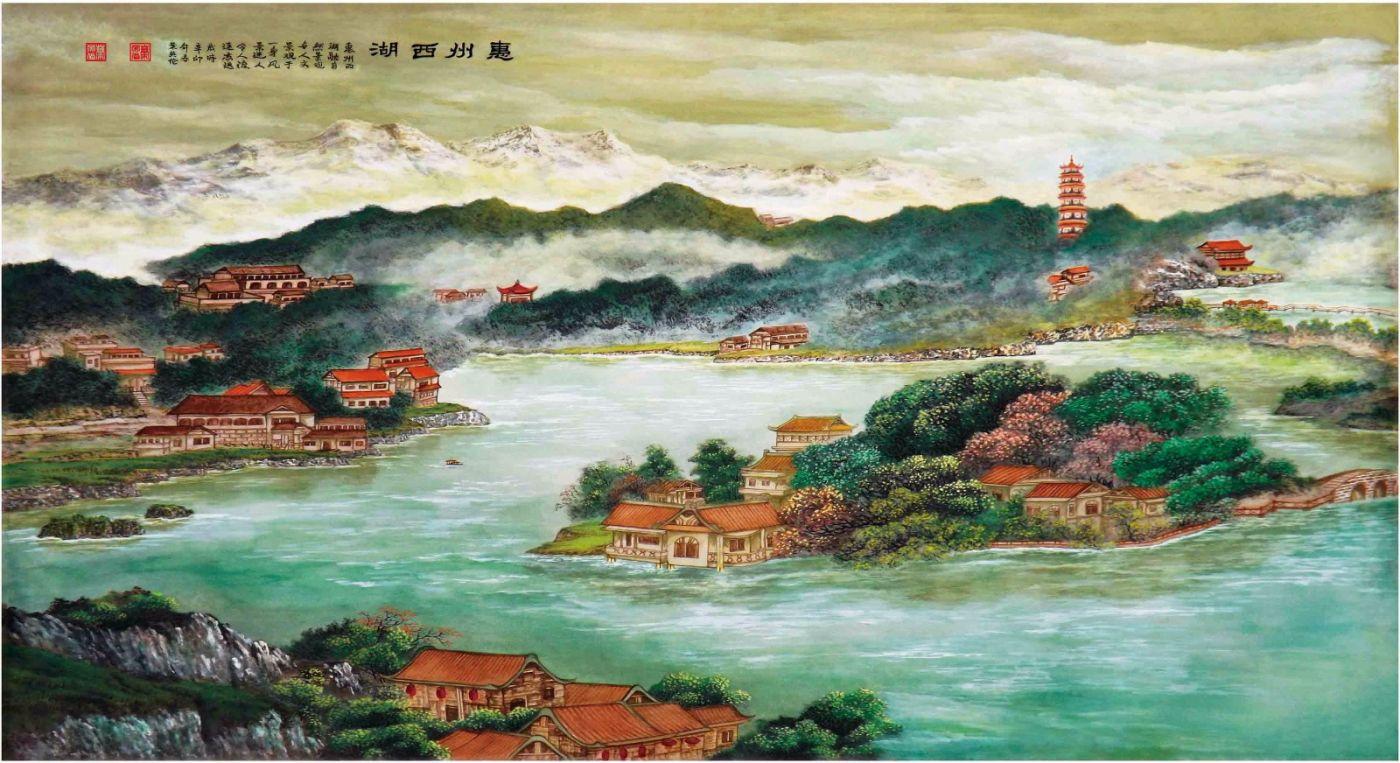 国际著名书画家叶英伦_图1-53