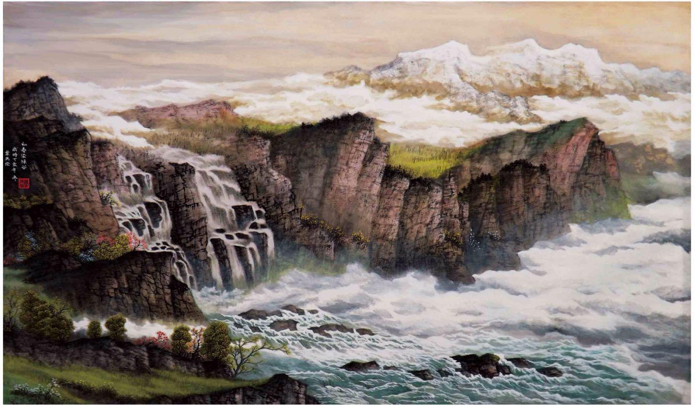 国际著名书画家叶英伦_图1-64