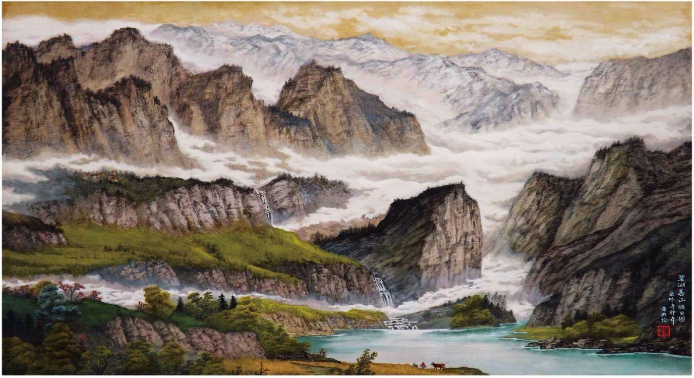 国际著名书画家叶英伦_图1-72