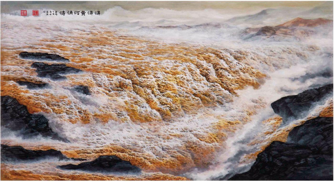 国际著名书画家叶英伦_图1-94