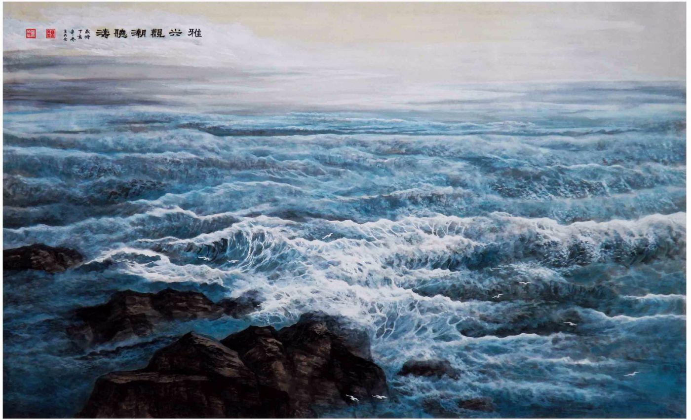 国际著名书画家叶英伦_图1-102