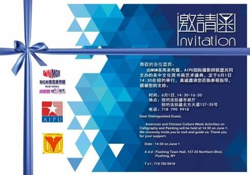 高娓娓:美中文化周将在纽约举办,邀您共赏中华艺术_图1-1