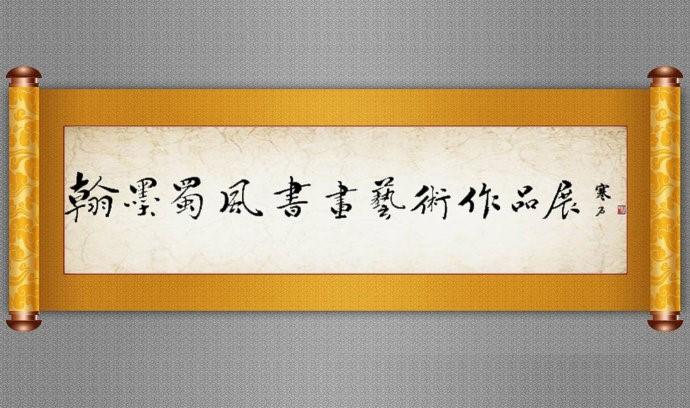 高娓娓:美中文化周将在纽约举办,邀您共赏中华艺术_图1-2