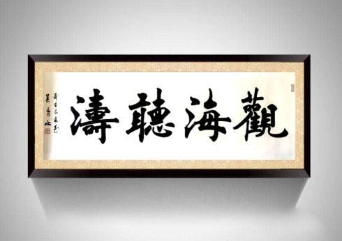 高娓娓:美中文化周将在纽约举办,邀您共赏中华艺术_图1-3
