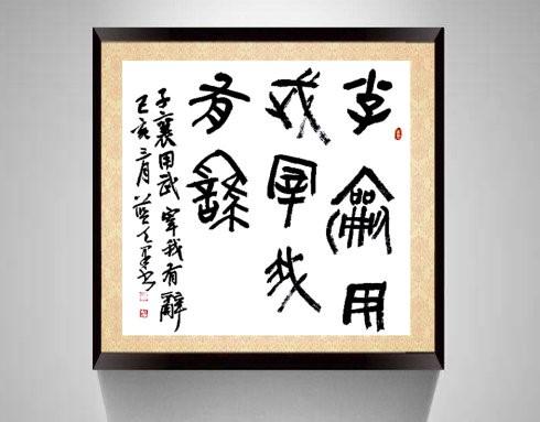 高娓娓:美中文化周将在纽约举办,邀您共赏中华艺术_图1-7