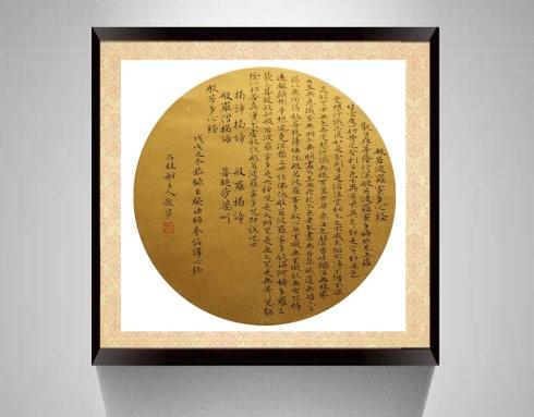 高娓娓:美中文化周将在纽约举办,邀您共赏中华艺术_图1-9