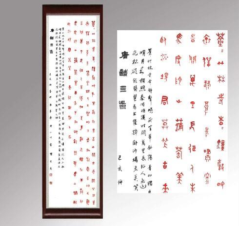 高娓娓:美中文化周将在纽约举办,邀您共赏中华艺术_图1-13