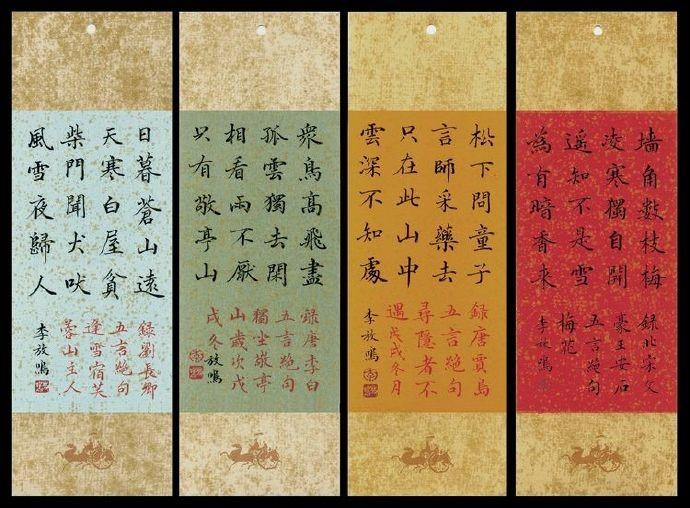 高娓娓:美中文化周将在纽约举办,邀您共赏中华艺术_图1-15