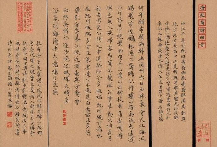 高娓娓:美中文化周将在纽约举办,邀您共赏中华艺术_图1-16
