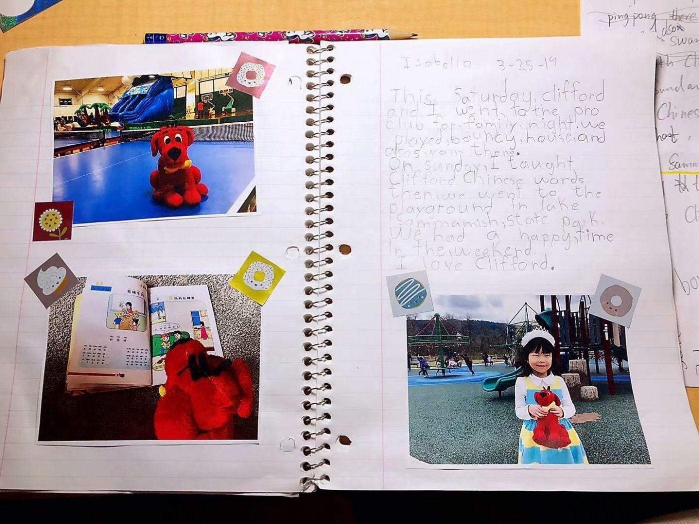 小外孙女的第一篇日记_图1-1