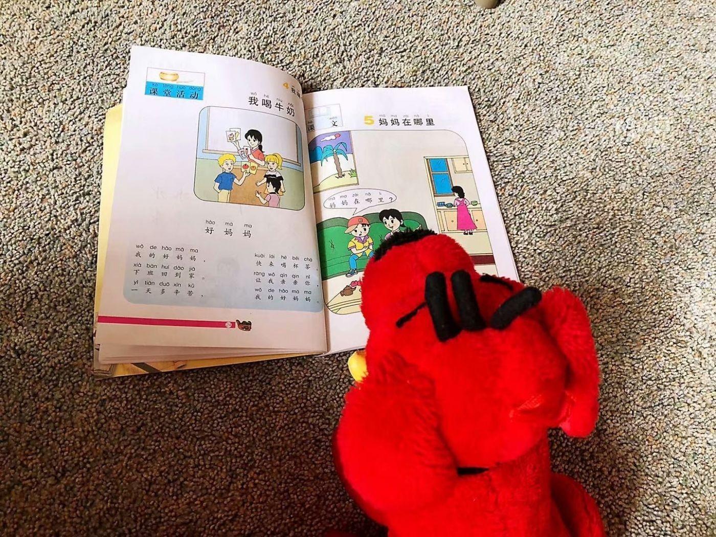 小外孙女的第一篇日记_图1-2