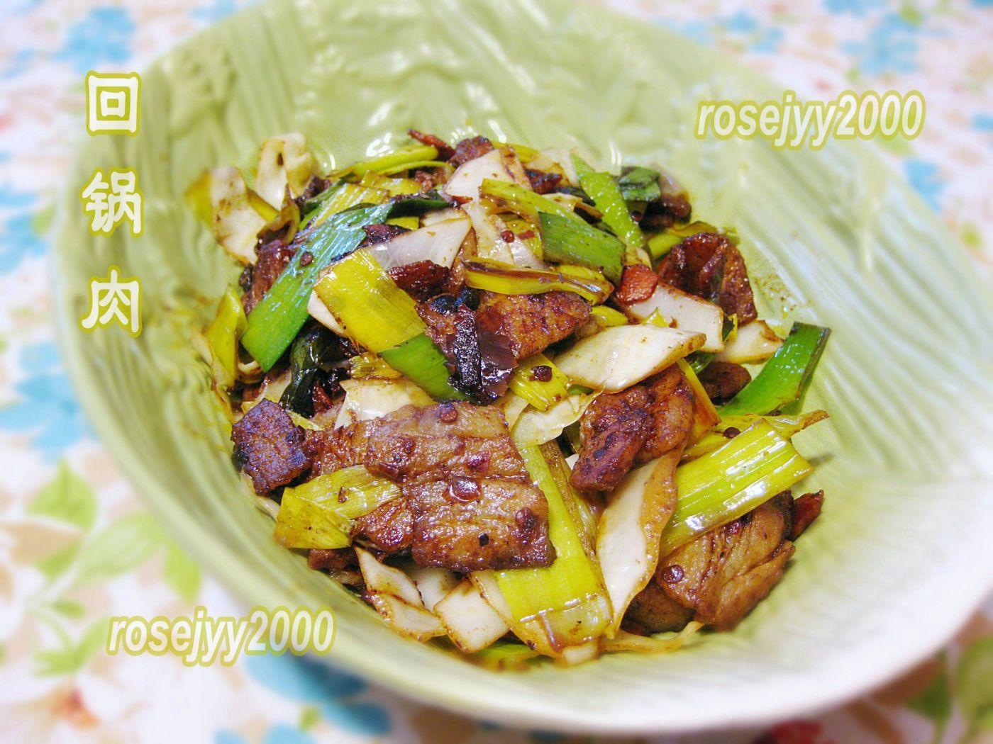 大蒜包菜回锅肉_图1-1