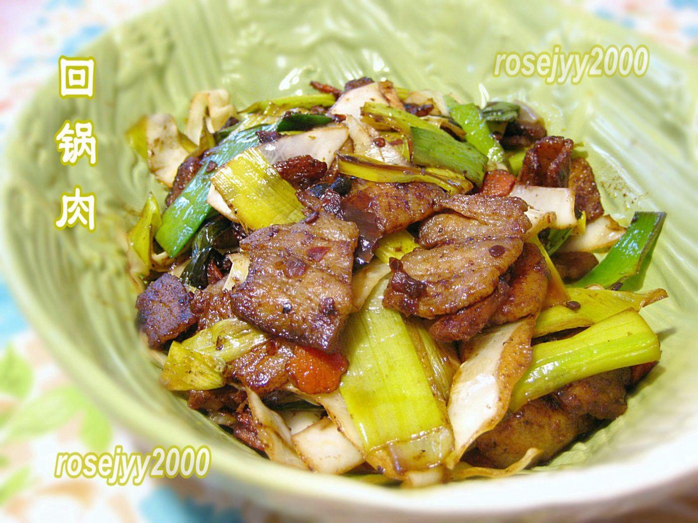 大蒜包菜回锅肉_图1-4