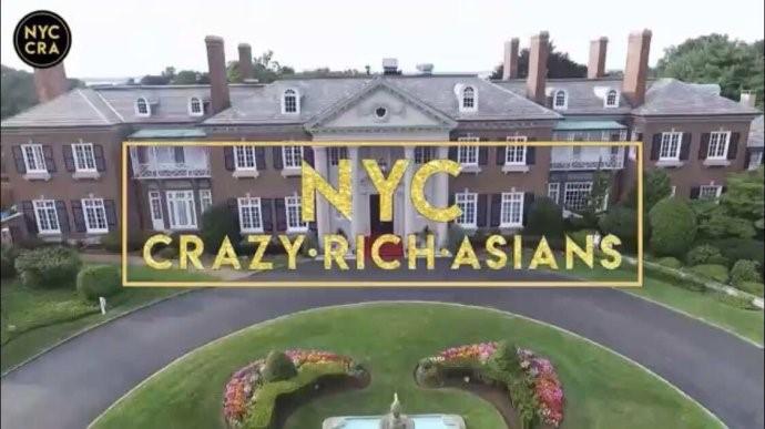 高娓娓:首届纽约疯狂亚裔富豪宴隆重登场,亚裔时尚奥斯卡精英辈出 ... ... ..._图1-1