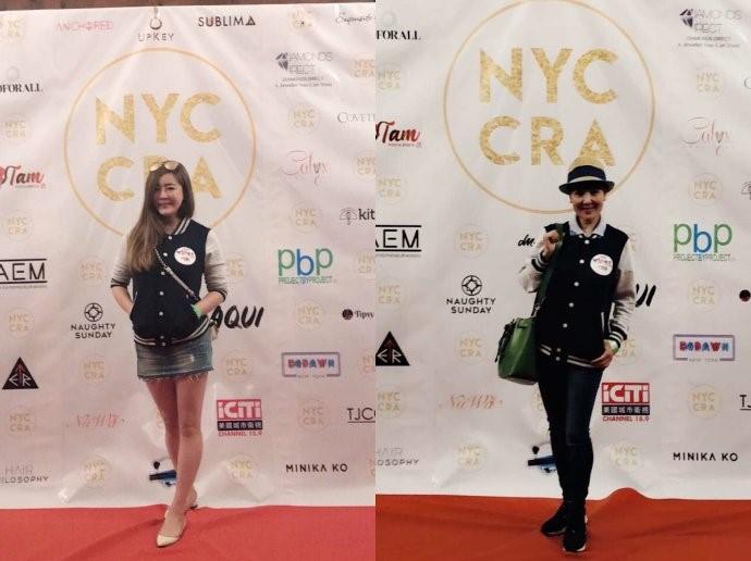 高娓娓:首届纽约疯狂亚裔富豪宴隆重登场,亚裔时尚奥斯卡精英辈出 ... ... ..._图1-13