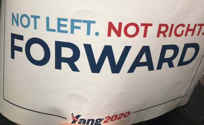 高娓娓︰楊安澤紐約冒雨巡講,為角逐2020總統大選造勢_圖1-6