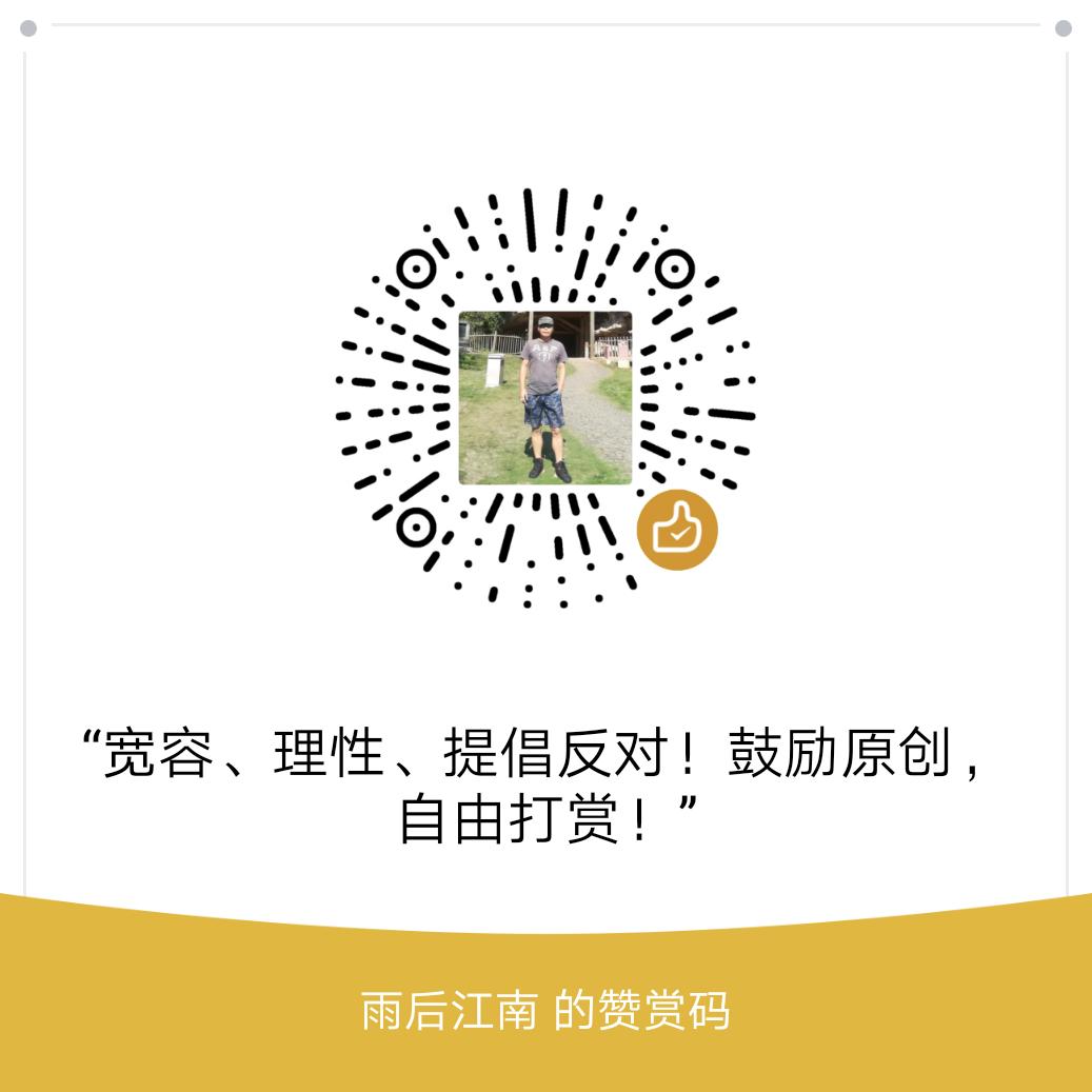 GCD的出现是中国历史的必然吗?_图1-3
