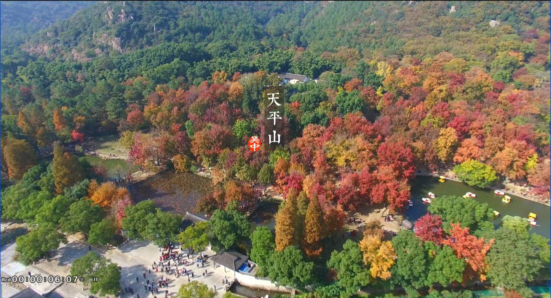 枫醉天平山(4K百集人文旅游风光片)解说词_图1-1