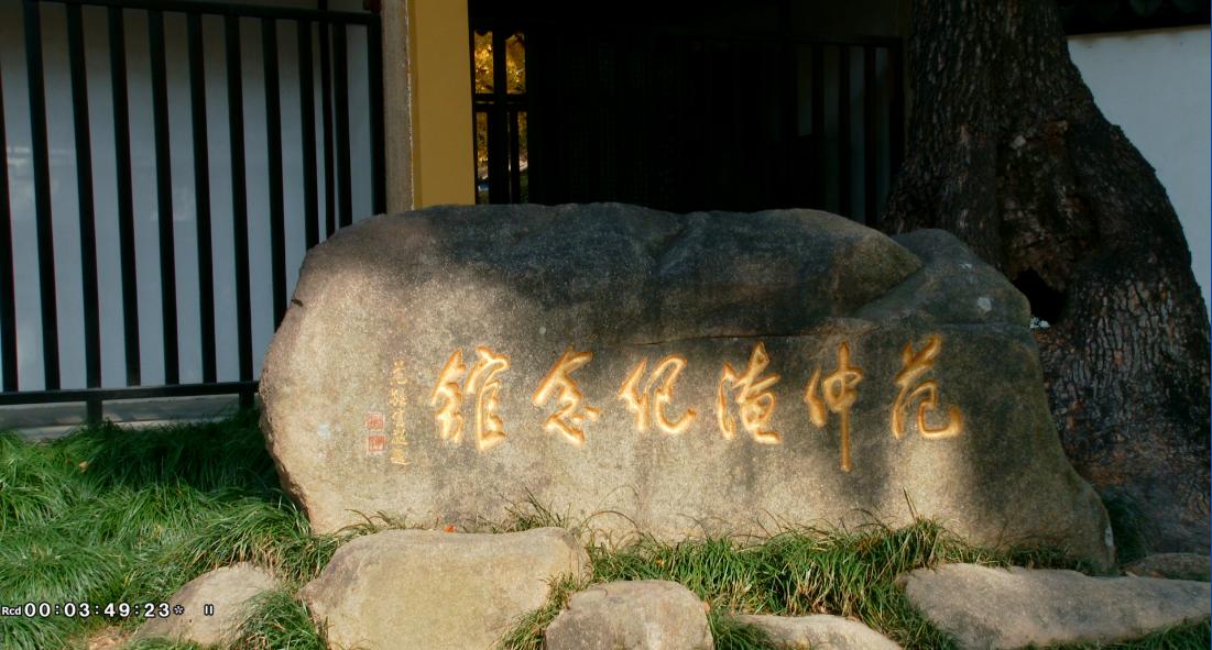 枫醉天平山(4K百集人文旅游风光片)解说词_图1-8