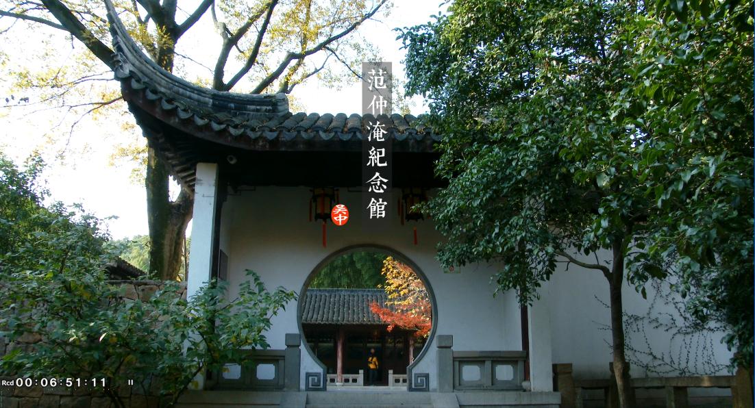 枫醉天平山(4K百集人文旅游风光片)解说词_图1-10
