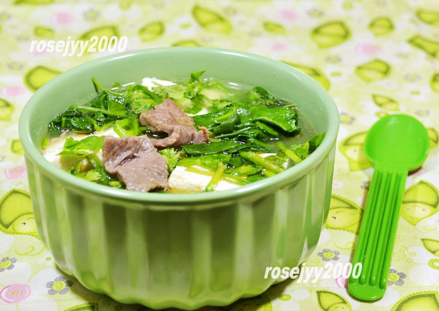 牛肉菠菜豆腐汤_图1-1