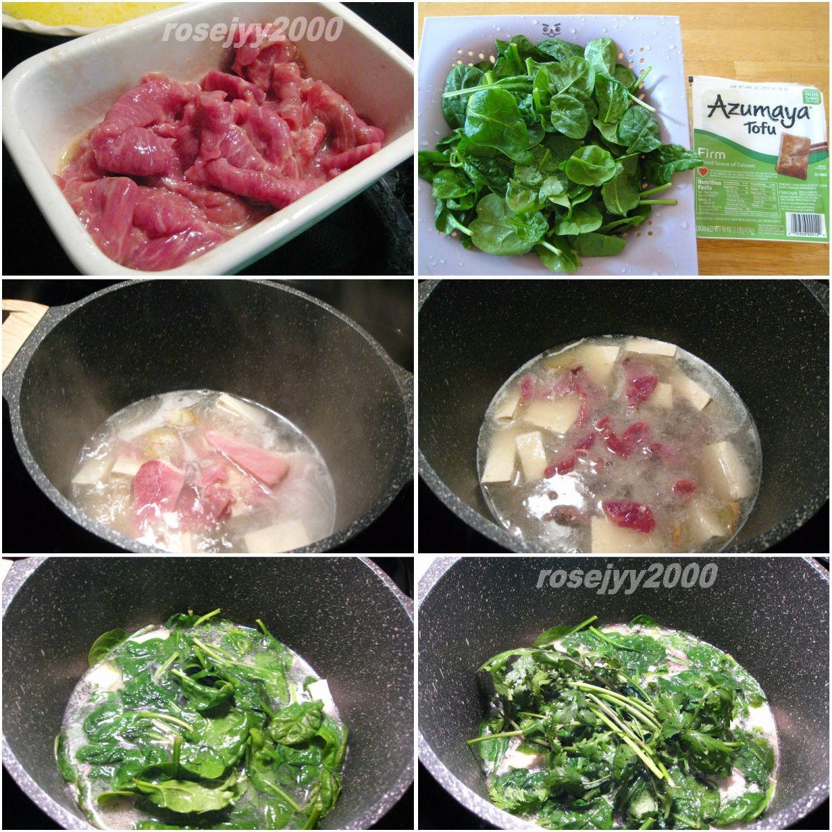 牛肉菠菜豆腐汤_图1-2