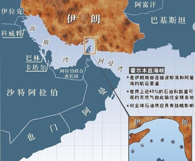 江淳:美法四艘航母包围波斯湾_图1-3