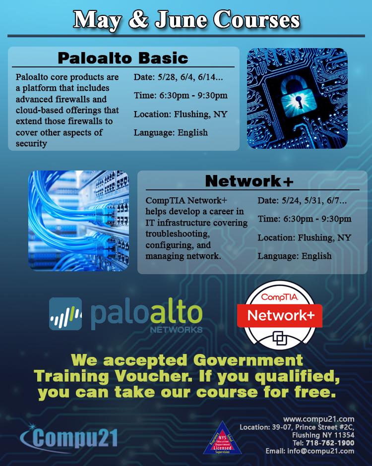 Paloalto Basic新一代网络安全 & Network+网络架构基础认证培训课开放报名 ..._图1-1