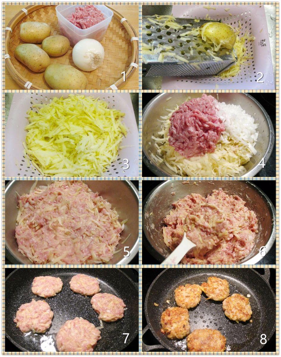 肉末土豆饼_图1-2