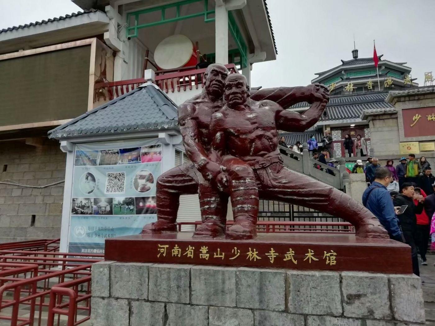走进河南:探访少林寺(图)_图1-2