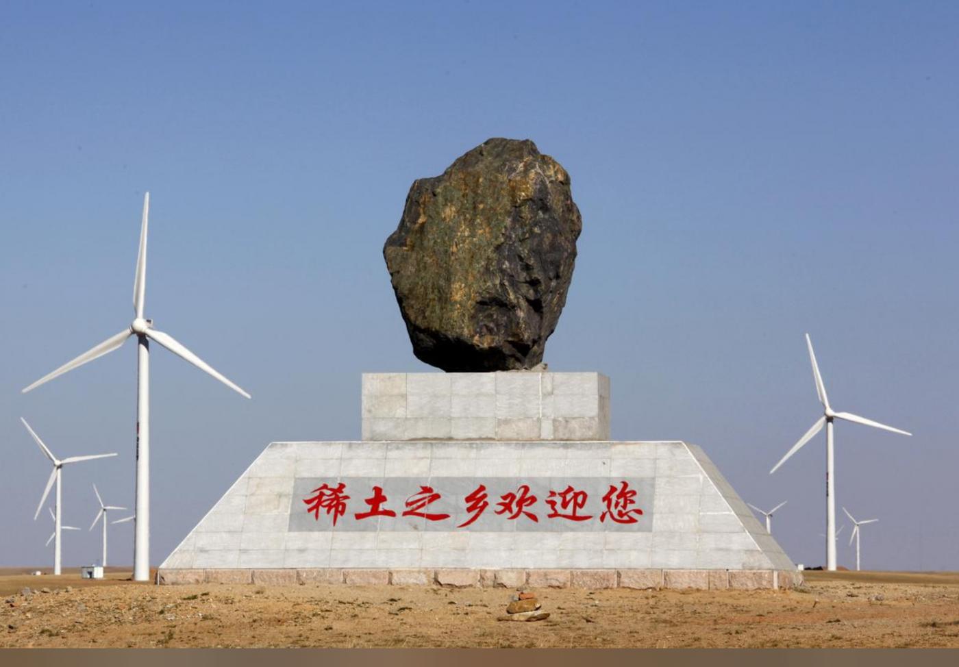 稀土金属可能成为中国的报复手段吗?_图1-1