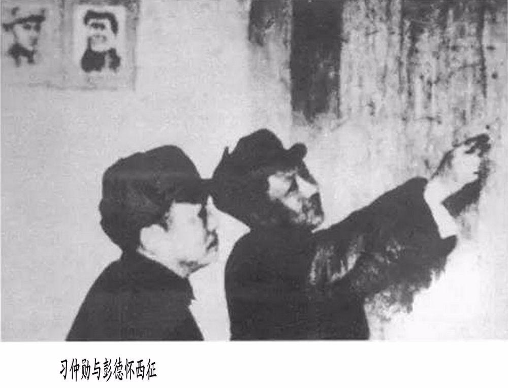 红军抗日先锋军军旗_图1-2