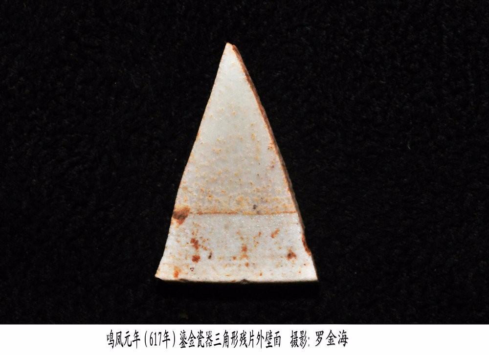 平江泊头记(诗文)_图1-16