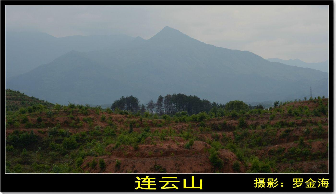 平江泊头记(诗文)_图1-10
