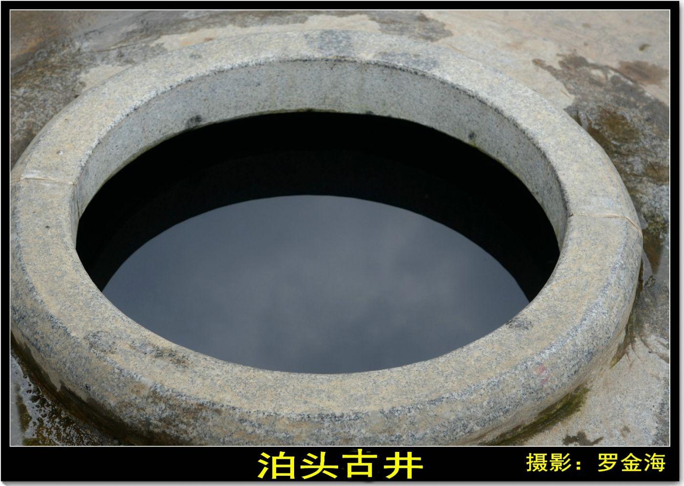 平江泊头记(诗文)_图1-9