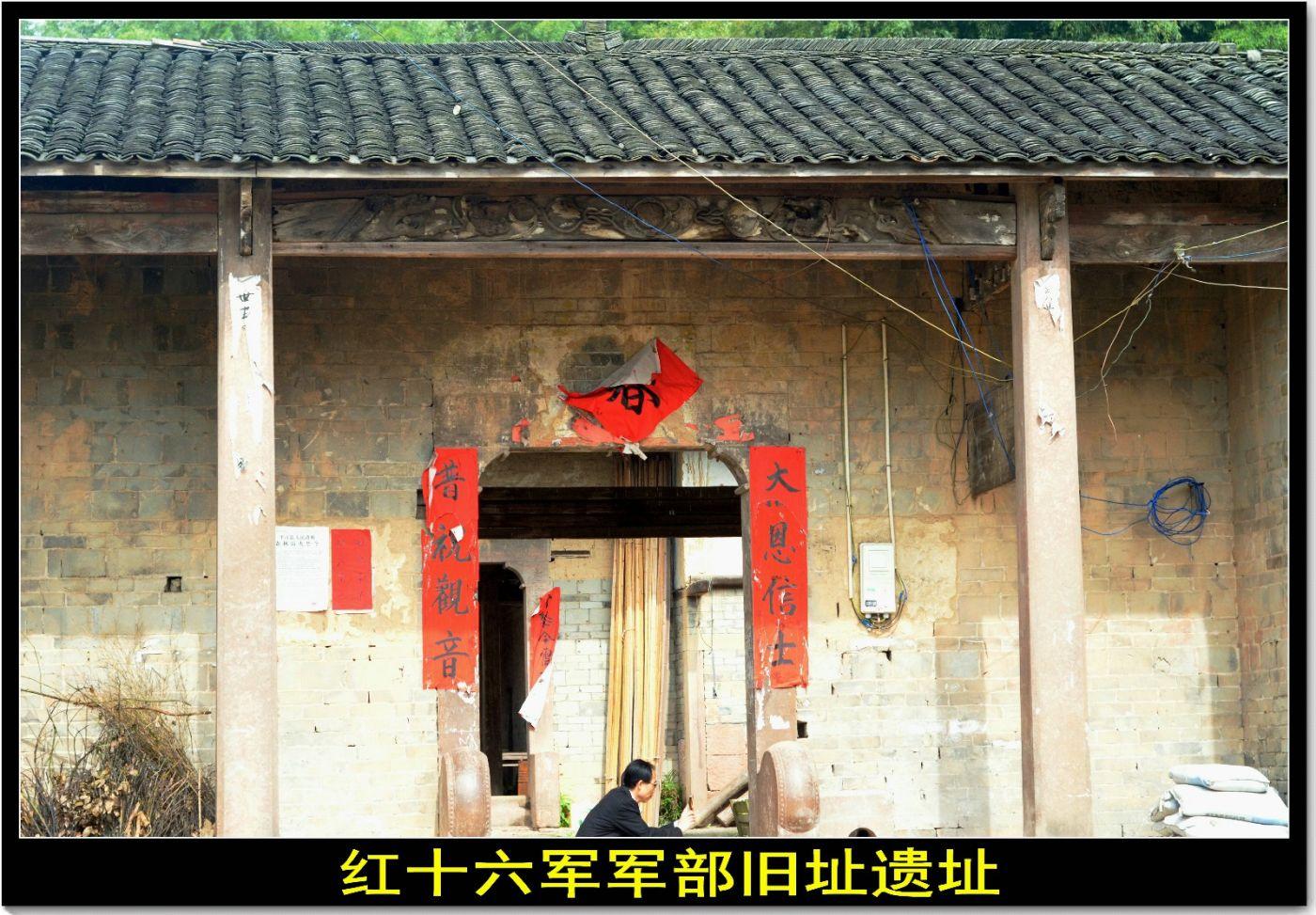平江泊头记(诗文)_图1-2