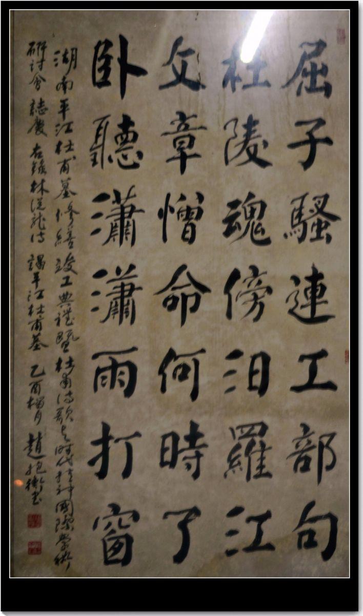 怀念伟大的诗人杜甫(七律三首)_图1-2