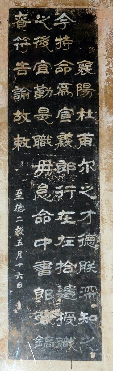 怀念伟大的诗人杜甫(七律三首)_图1-4