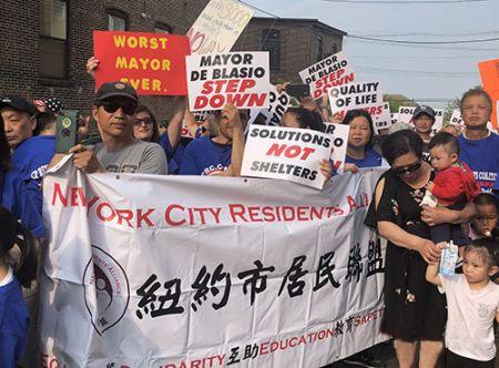 高娓娓:纽约500大学点居民游行,抗议建游民所_图1-1