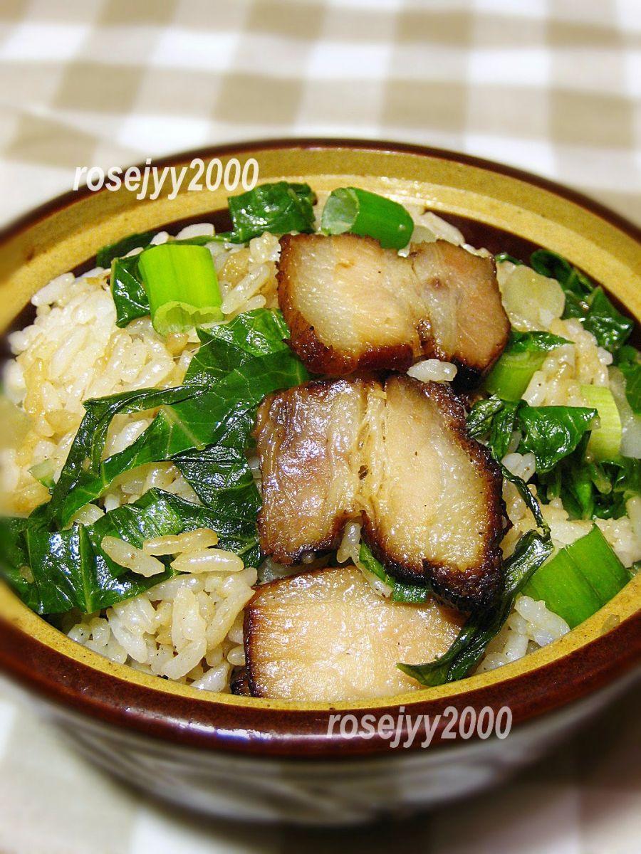 叉烧白菜饭_图1-3