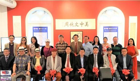 高娓娓:美中文化周盛典在纽约隆重举行_图1-1