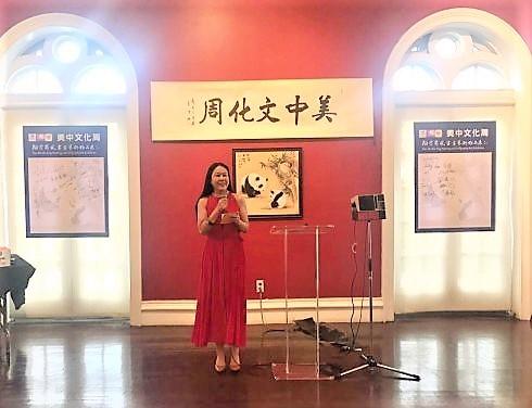 高娓娓:美中文化周盛典在纽约隆重举行_图1-2