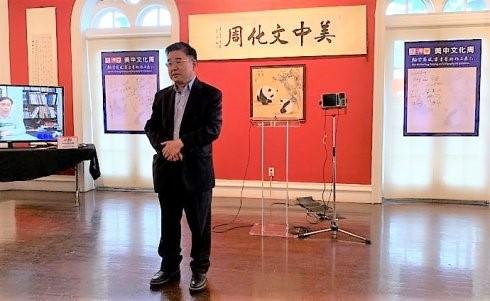 高娓娓:美中文化周盛典在纽约隆重举行_图1-4