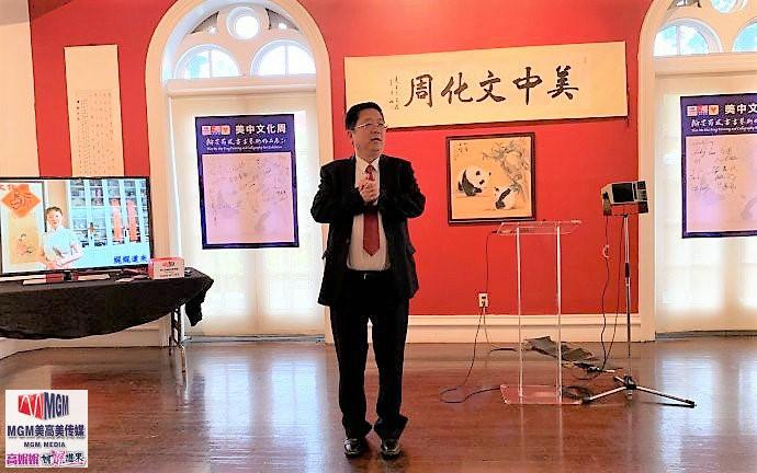 高娓娓:美中文化周盛典在纽约隆重举行_图1-5
