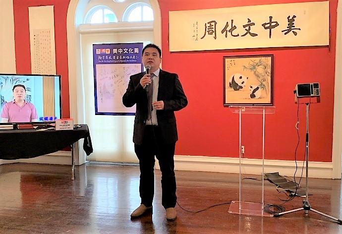 高娓娓:美中文化周盛典在纽约隆重举行_图1-6
