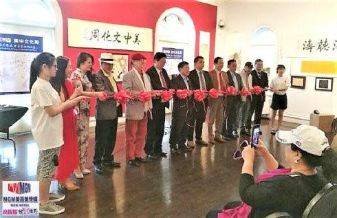 高娓娓:美中文化周盛典在纽约隆重举行_图1-7