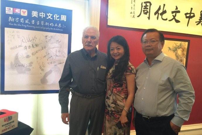高娓娓:美中文化周盛典在纽约隆重举行_图1-8